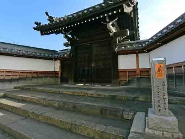 慶傳寺(けいでんじ)_a0045381_18041460.jpg