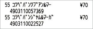 b0260581_20065193.jpg
