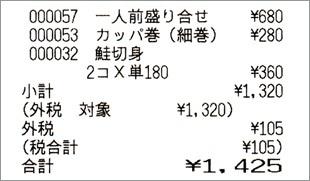b0260581_20065256.jpg