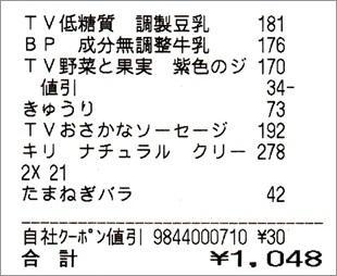 b0260581_20065384.jpg