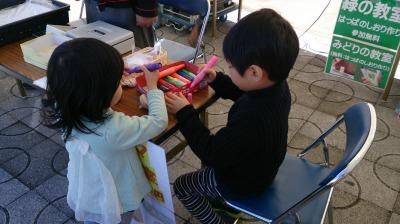 『名古屋港開港祭フレンドリーポート2017』出展の様子_d0338682_17024760.jpg