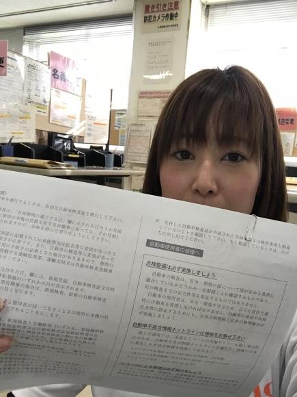 11月15日(水)トミーベース カスタムブログ☆ハリアー ランクル 多数ラインナップ!!_b0127002_20540300.jpeg