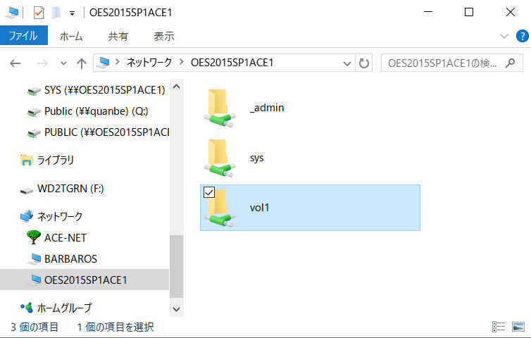 Open Enterprise Server 2015 OES2015sp1 で iSCSI NASのNSSマウント_a0056607_18061237.jpg