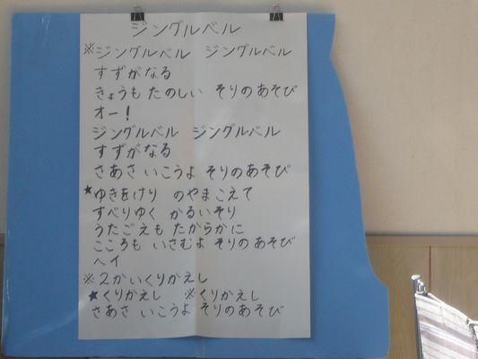 11/13 日中活動_a0154110_16515391.jpg