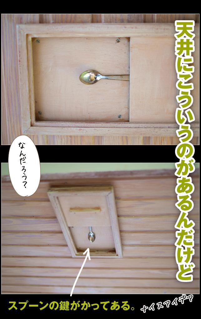 a0358016_21201936.jpg