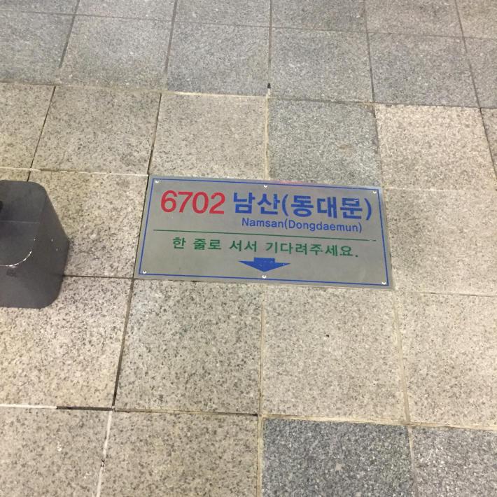 ソウル0泊トラベラーの憂うつ…_d0285416_09144444.jpg