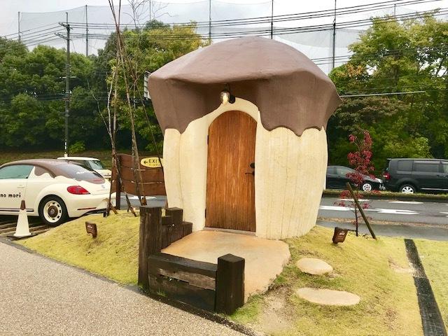 関西を旅して来ました(*´▽`*)_e0361918_16235999.jpg