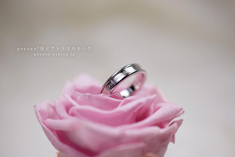 ご結婚20周年記念プラチナダイアモンドリング 静岡県 O 様_e0131432_14423711.jpg