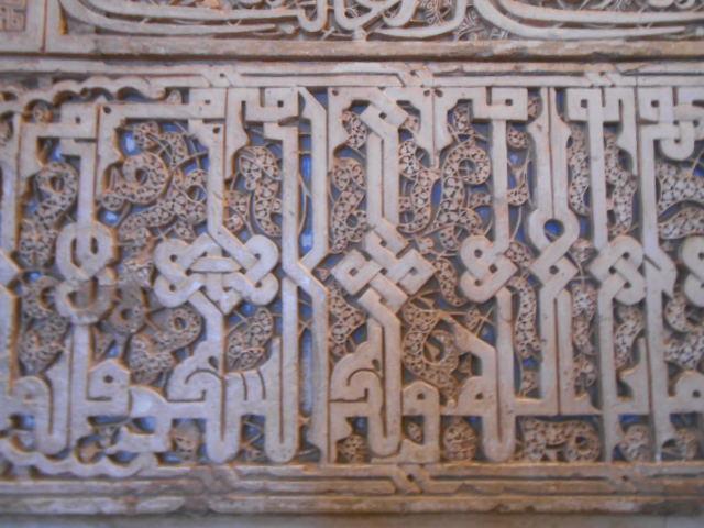世界遺産アルハンブラ宮殿_b0305039_22225067.jpg