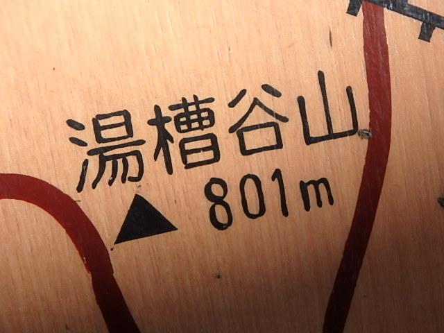 f0334143_862777.jpg