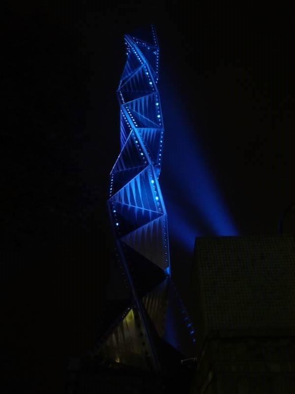 世界糖尿病デー ブルーライトアップイベント 水戸芸術館2017 - みとぶら