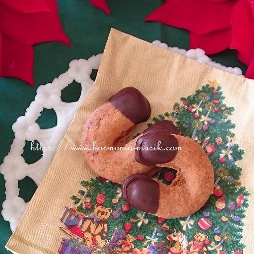 ☆クリスマスのお菓子「キプフェル」☆共感の否定をしない_d0165645_14011545.jpg