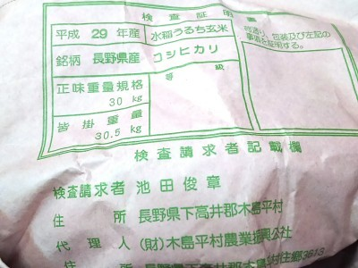 f0364455_20091897.jpg