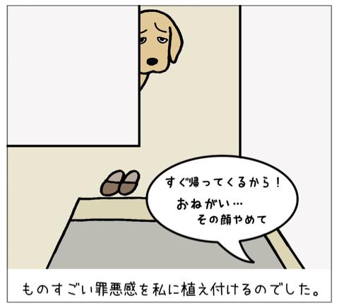 c0033759_19103296.jpg