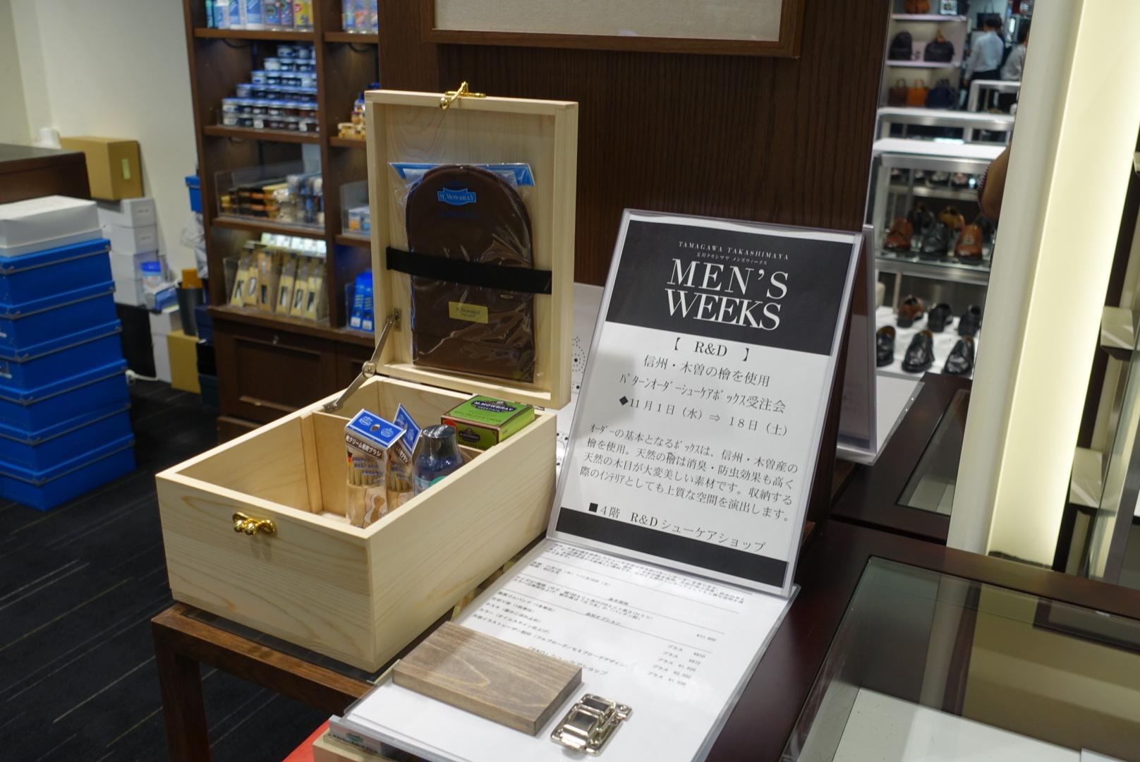 土曜日には木工職人が在店「ボックス受注会」_f0374162_15132625.jpg