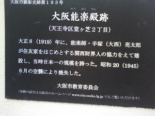 f0150767_10505316.jpg