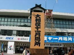 ピロウズ博多ライブへ向かう前に・・・_e0290193_20050635.jpg