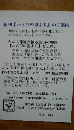 c0161301_15391170.jpg