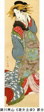 没後150年記念特別展 菊川英山 第1報 @太田記念美術館_b0044404_22081480.jpg