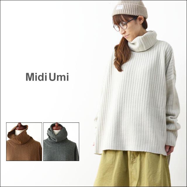 MidiUmi [ミディウミ] turtle neck wide P/O [3-724037] タートルネックワイドプルオーバー・ニット・長袖ニット LADY\'S _f0051306_17082851.jpg