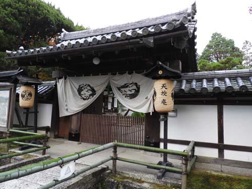 南禅寺 天授庵_e0048413_22163336.jpg