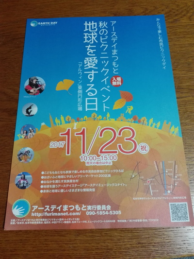 c0289116_20123527.jpg