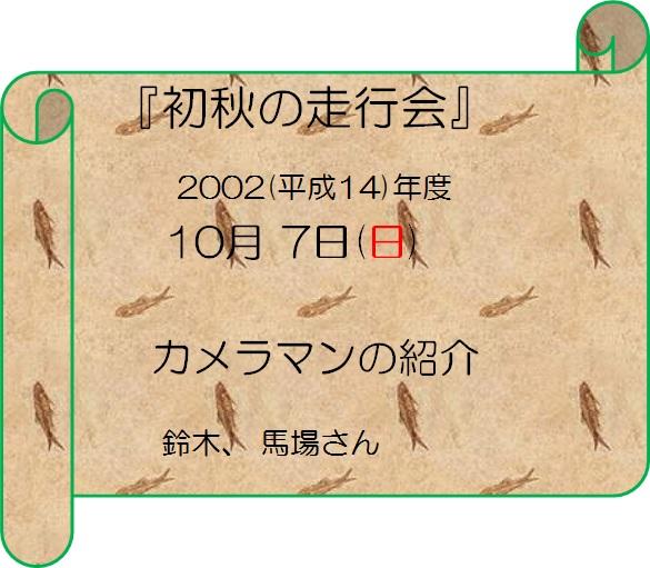 f0158917_650185.jpg