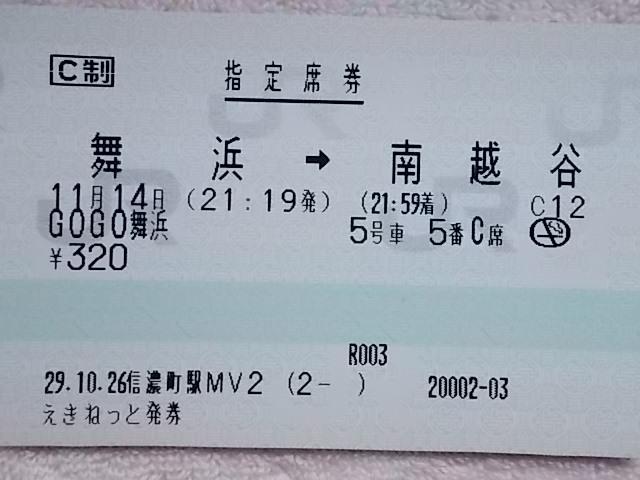 b0283432_00422831.jpg