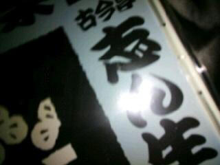 b0136144_8325578.jpg