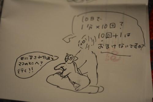 b0307951_19474206.jpg