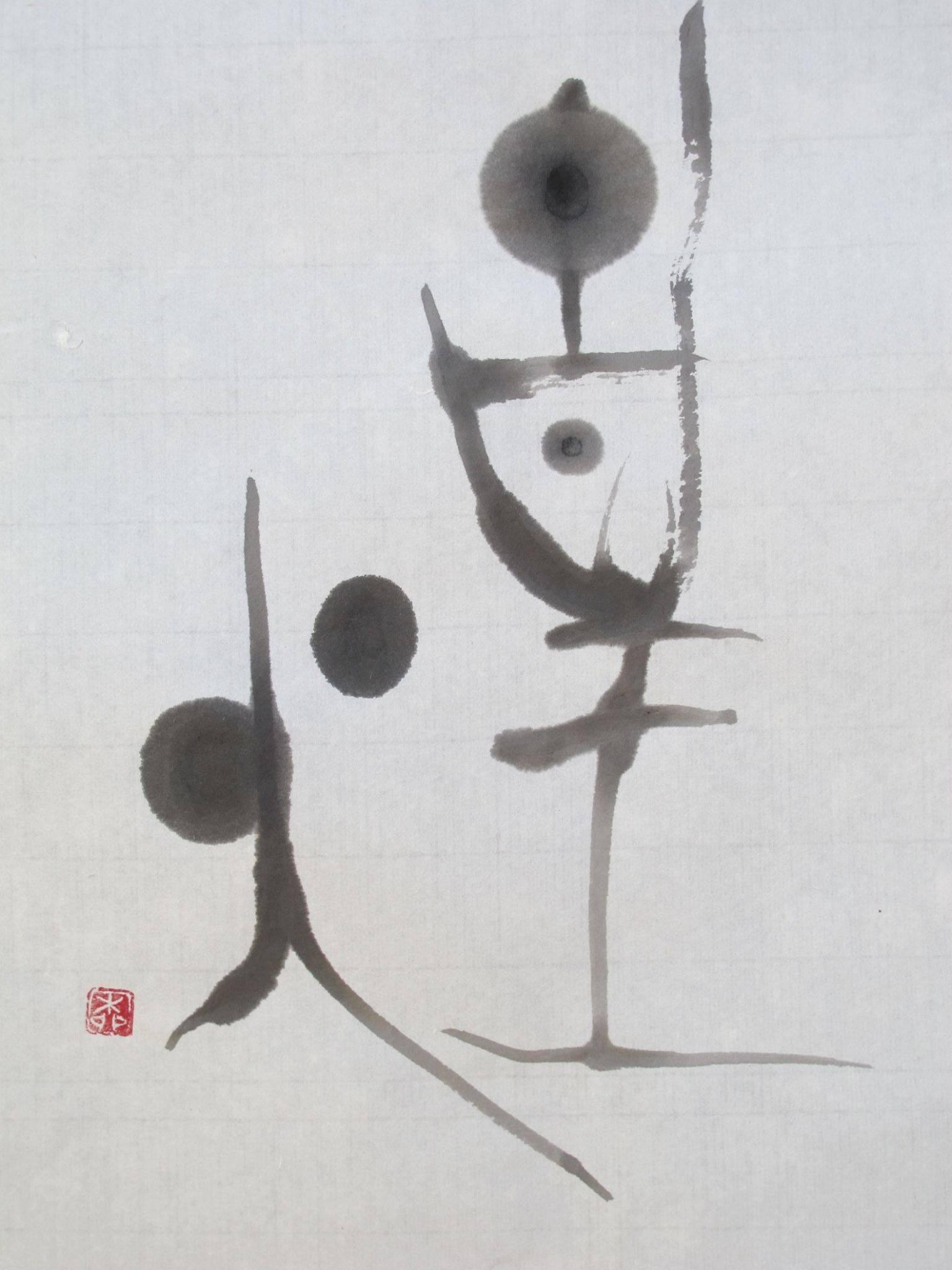 春日大社境内 飛火野にて「墨の煌めき」を描いた日のこと_f0389753_21413609.jpeg
