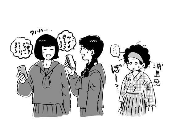 「年末の風物詩『流行語大賞』に象徴される、日本語の難しさ」_a0087957_01055379.jpeg