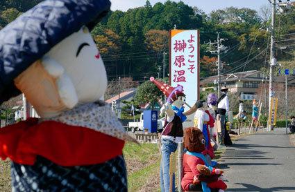 今年もかかしが榊原温泉歓迎しています_b0145257_16160702.jpg
