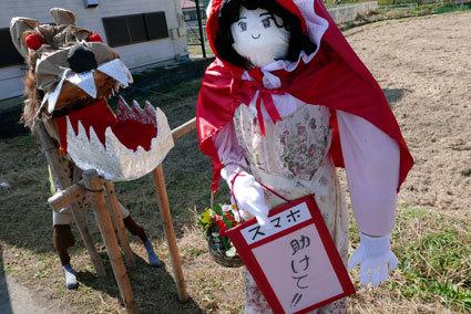 今年もかかしが榊原温泉歓迎しています_b0145257_16161811.jpg