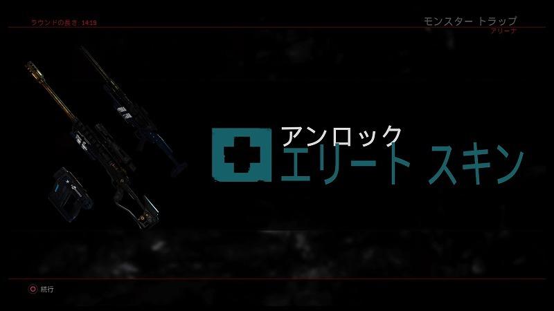 ゲーム「Evolve ハンター育成中 その2」_b0362459_10483167.jpg