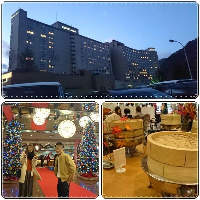 ビューホテルで日帰り温泉_b0236665_12290298.jpg