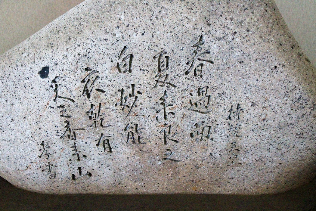 藤原京を探訪_a0107574_18025779.jpg