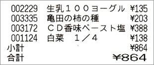 b0260581_15494226.jpg