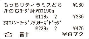 b0260581_15494237.jpg