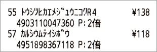 b0260581_16231820.jpg