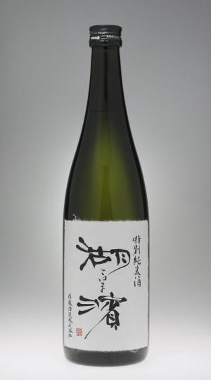 湖濱 特別純米酒[佐藤酒造]_f0138598_20314298.jpg