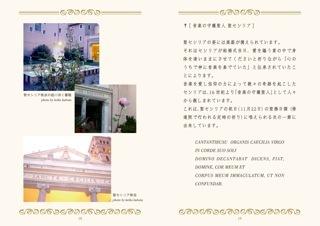The image of St. Cecilia_c0203401_01155772.jpeg
