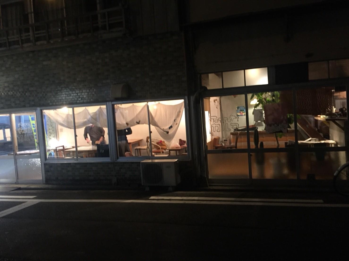 Tottoriカルマ まるなげ食堂 カレー_e0115904_01023864.jpg