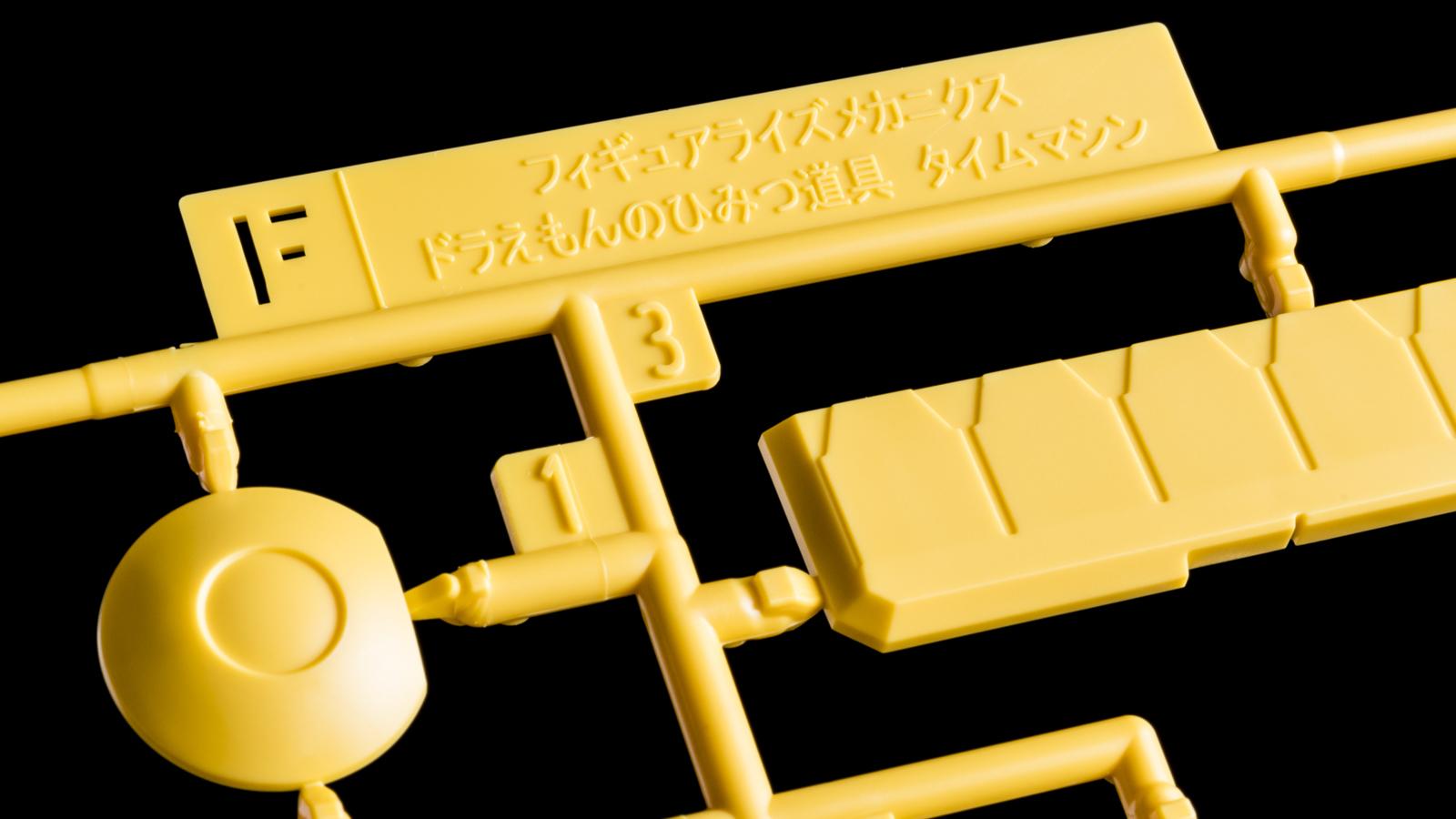タイムマシンで動きを止められた「野比のび太のプラモデル」の話_b0029315_00013255.jpg