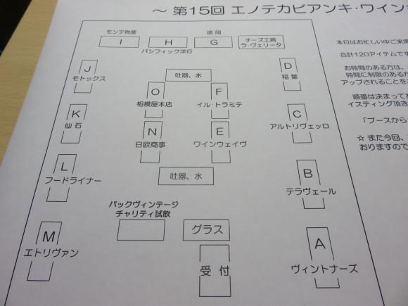 d0212522_18060940.jpg
