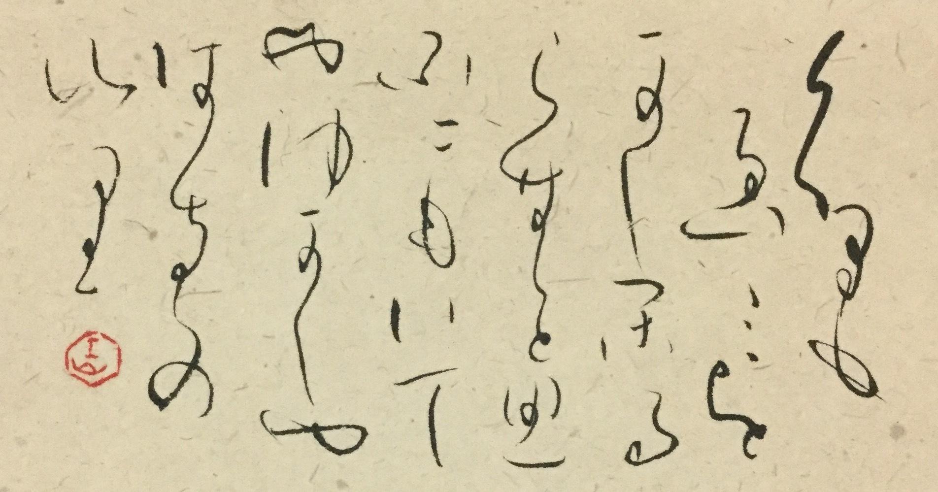 b0075826_19533802.jpg