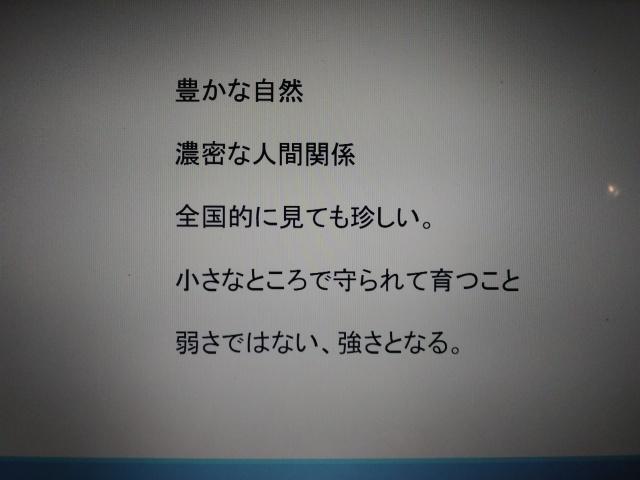 c0189426_19234288.jpg