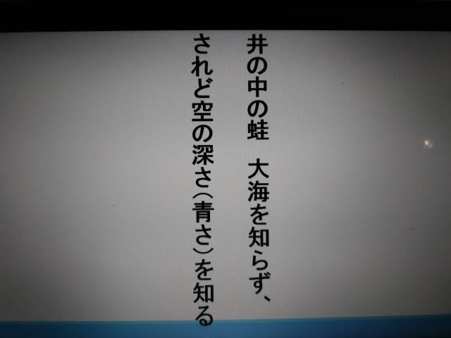 c0189426_19235493.jpg