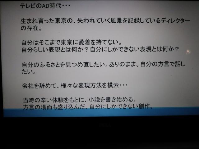 c0189426_19245977.jpg