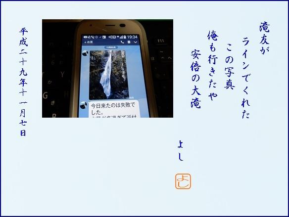 e0033229_1954595.jpg